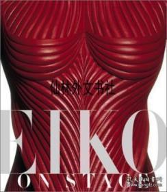 【包邮】Eiko On Stage