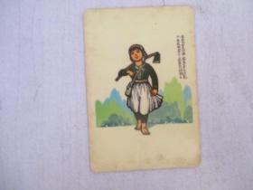 1973年年历日历片 【爷爷七岁去讨饭爸爸七岁去逃荒今年我也七岁了高高兴兴把学上】