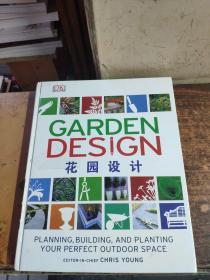 Garden Design  花园设计