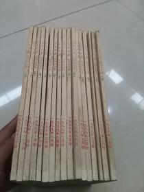 人民日报缩印合订本,1999年,共17本。