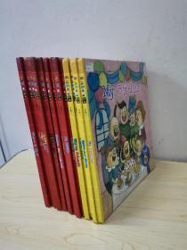 布朗儿童英语2.0. 14册合售