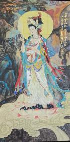 【尼玛泽仁】款人物画 【观音】 画心尺寸130*66厘米  约7.7平方尺
