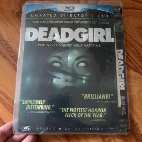 泄欲女尸 DVD满30元包邮,联系改价