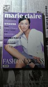 marie Claire 玛利嘉儿 香港中文版 1998封面黄子华