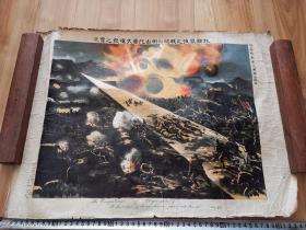 清代时期、日俄战争旅顺松树山炮台爆破
