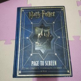 Harry Potter Page to Screen:The Complete Filmmaking Journey