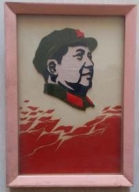 """文革时期贴绒制""""高举毛主席的伟大旗帜前进""""毛主席像摆件(原镜框)"""