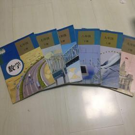 人教版初中全套数学(七年级、八年级、九年级)上下册