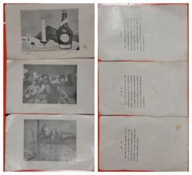 静物、酒瓶、蜡烛、三等车、威尼斯画片(3张)
