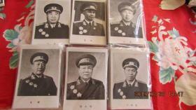 将星闪耀 开国授勋元帅10人 大将10人 上将57人 中将177人 明信片254枚大全