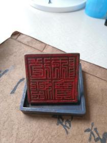 道教法器纯铜印带铜盒道经师宝印,道教道士用品少见的带盒印文特别清楚的道印