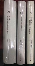 理想国译丛:耳语者、历史的终结与最后的人、古拉格之恋【正版现货 全新塑封】