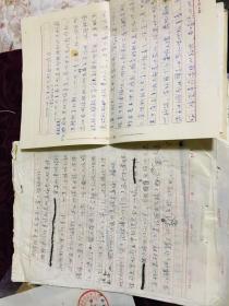 珍贵史料,老革命家高俞修手稿一批,关于解放战争中的回忆,提及一些小战役等,大约七十页左右
