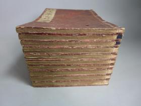和刻本 《四书集注》 10册全 (大学中庸各1册  论语孟子各4册)  嘉永三年(1850年)