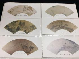 年历卡和书签——古画扇面6个、画片5个、1957年1个、电影明星贺年卡1个