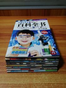 中国少年儿童百科全书(彩图注音版 套装共8册)