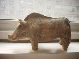 汉代【陶猪】造型生动,野猪形态!长21/宽7/高11厘米
