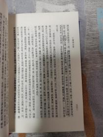 丁宝桢全集(4)上册