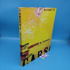 印刷的终结:戴维·卡森的自由版式设计