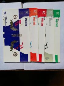 中国兰州卷烟厂当归5x1烟标