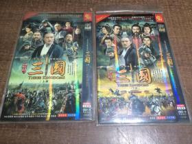 DVD 三国 上下部    【架 72】