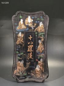 正宗州徽十八罗汉墨 重约674g 23×12×2cm