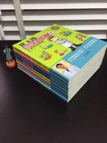 崔玉涛图解家庭育儿(最新升级版)(套装全10册)少第3第5两册,只有8册