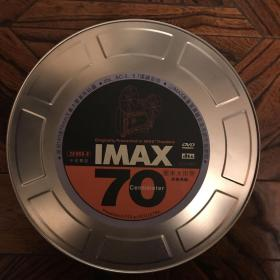IMAX70厘米大世界终级典藏(28DVD9)