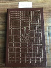 """近全新!【现货在美国家中、2周左右到国内、全国包顺丰】Paradise Lost,《失乐园》,John Milton / 弥尔顿(著),伊东书局出版的 """"有史以来最伟大的100本书"""" 之一,Collector's Edition / 收藏版,1976年出版(请见实物拍摄照片第5张版权页),精装,311页,豪华全真皮封面,三面刷金,珍贵外国文学参考资料!"""