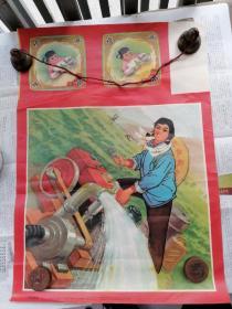{保真--文革}4开。节约粮食宣传画《茁壮成长。》山西人民美术出版,1975年6月。