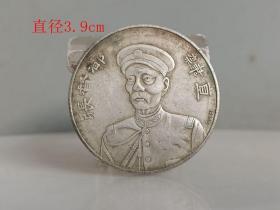 乡下收的张都督纪念银元