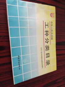 中国蔚州民俗文化集成