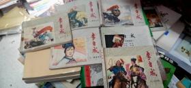 连环画:李自成【1、2、3、4、5、6,六本合售(江苏版)