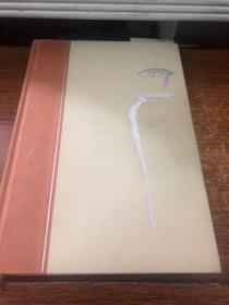 圣经百科全书