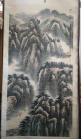 安徽著名画家 郭公达 葛庆友 先生 合作大幅山水《峡江烟云》