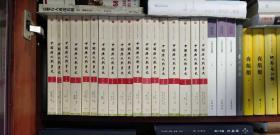 中国历代战争史(1-18)