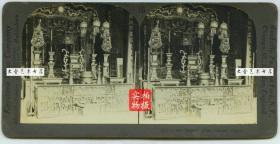 清末民国时期立体照片------民国广东广州天后宫娘娘庙供奉的神位五供立体照片。泛银