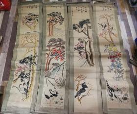 特价1986年作者原作手绘绘画年画四条屏花卉动物一套包老保真
