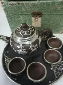 上世纪八十年代威海锡镶紫砂壶完整一套,原盒包装