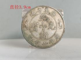 乡下收的光绪广东双龙寿字银元