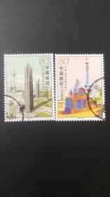 2004-25 城市建筑 全套 编年邮票 信销上品