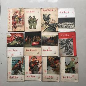 解放军歌曲(1965年12期全,合售)