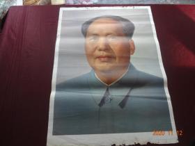 毛主席画像(人民美术出版社出版 青海人民出版社重印,1977年2月1版2印)[规格尺寸(2开):53*72CM]【货号-126】