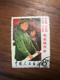 文2站像双人站邮票毛林站像邮票文2四个伟大盖销信销文革邮票3  面色不错,比较轻微色裂,背有一块大区域薄,几处微薄,无人为