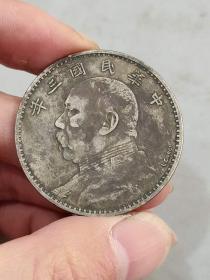 老银元。。。。。。。。。。。。。。。。