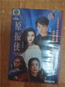 TVB 光盘 3碟 原振侠 黎明 王菲 适用于DVD机播放