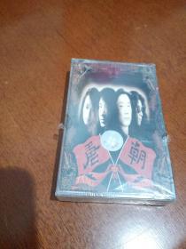 老磁带,唐朝乐队,全品,没开封,看图免争议。