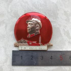 红色纪念收藏文革时期毛主席像章胸针长征英文套章散件头章2