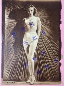 2张,合售,民国美女,电影明星,金焰之恋爱,李丽华,巧笑倩兮,美目盼兮