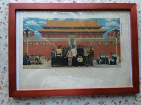 70年代《在毛主席身边(年画)》宣传画